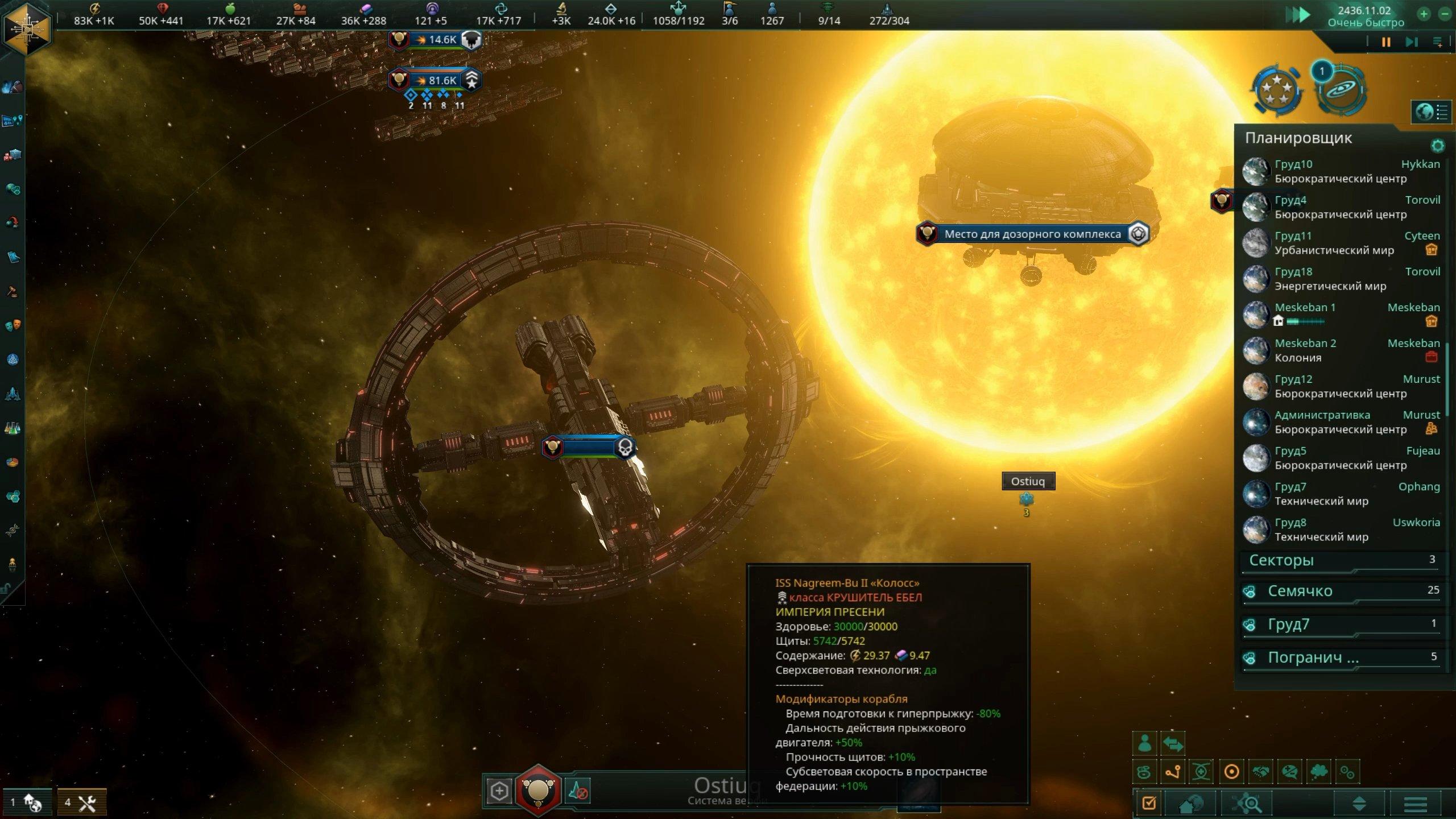 pc-21-stellaris-co-op-v261---pobeda-nad-rixi-empire